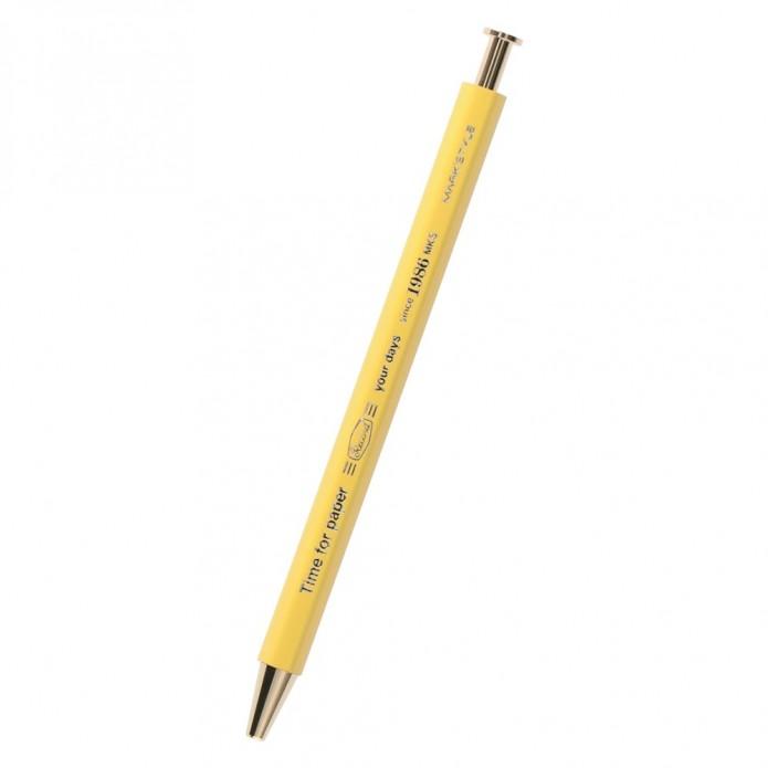 Bolígrafo Time for Paper - amarillo